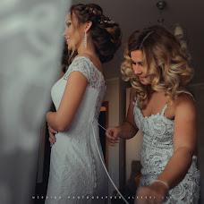 Wedding photographer Aleksey Ozerov (Photolik). Photo of 28.01.2018