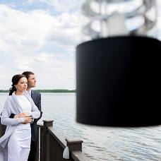 Wedding photographer Tatyana Striga (striga). Photo of 09.11.2018