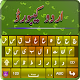 Download Urdu English Keyboard For PC Windows and Mac