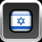 Israel Radio icon