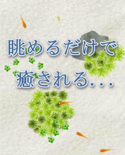 メダカ育成ゲーム アクアリウムシリーズ