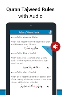Al Quran MP3 - Quran Reading®- screenshot thumbnail