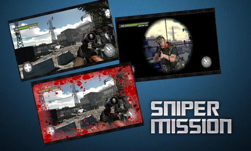 swat sniper target shooter 3d
