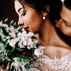 Wedding photographer Valiko Proskurnin (valikko). Photo of 08.08.2017