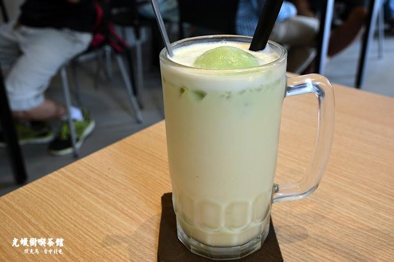 光蠟樹喫茶館抹茶冰淇淋綠拿鐵