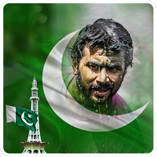 Pakistan Flag Photo Maker 2017