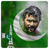 Pakistan Flag Photo Maker 2017