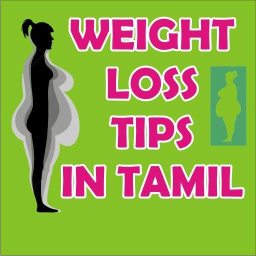 Tamil Weight Loss Tips