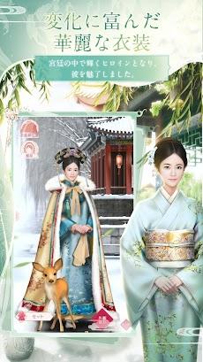華麗なる宮廷の女たちのおすすめ画像4