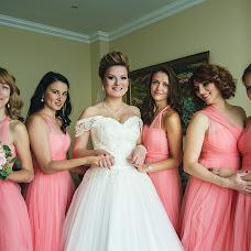 Wedding photographer Svetlana Gumerova (Apriory). Photo of 24.04.2018