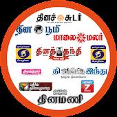 Tải Tamil News Live APK