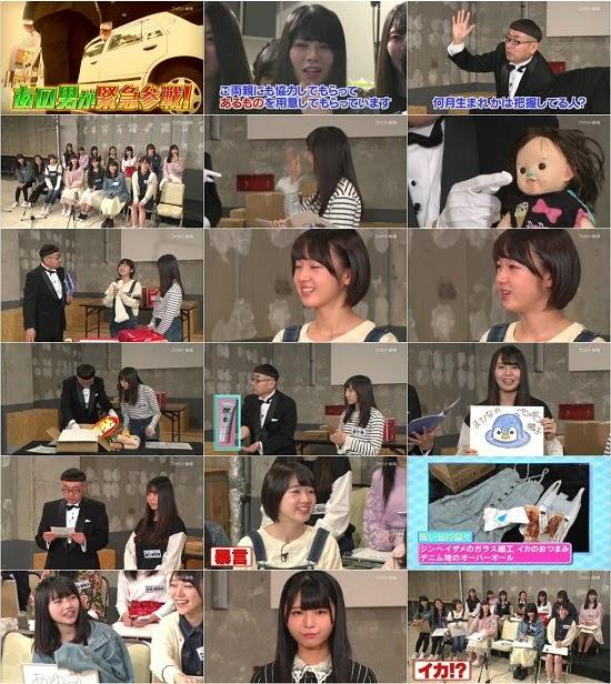 (TV-Variety)(720p) STU48 イ申テレビ シーズン2 ep01 180506