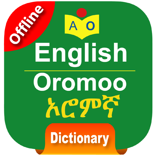 Afan Oromo Bible Pdf