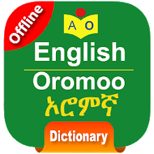 Afaan Oromo Dictionary Offline Download on Windows