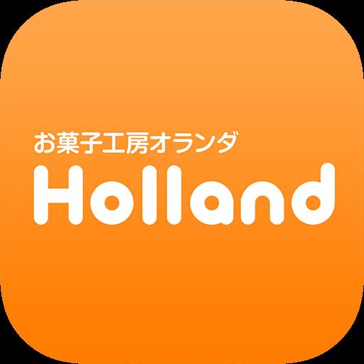 お菓子工房 オランダ 遊戲 App LOGO-硬是要APP