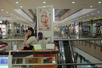 Photo: Majdi Mall 02, Erbil 2014