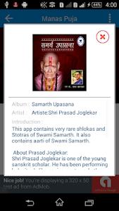 Swami Samarth Upasana screenshot 4