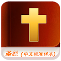 Chinese Bible CSBS (Audio) icon