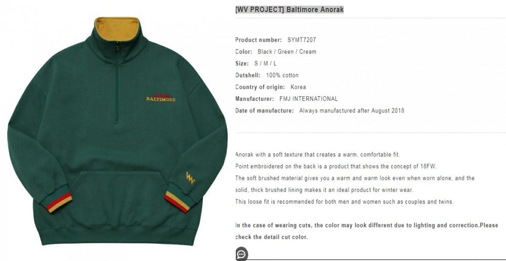1567156187-jacket