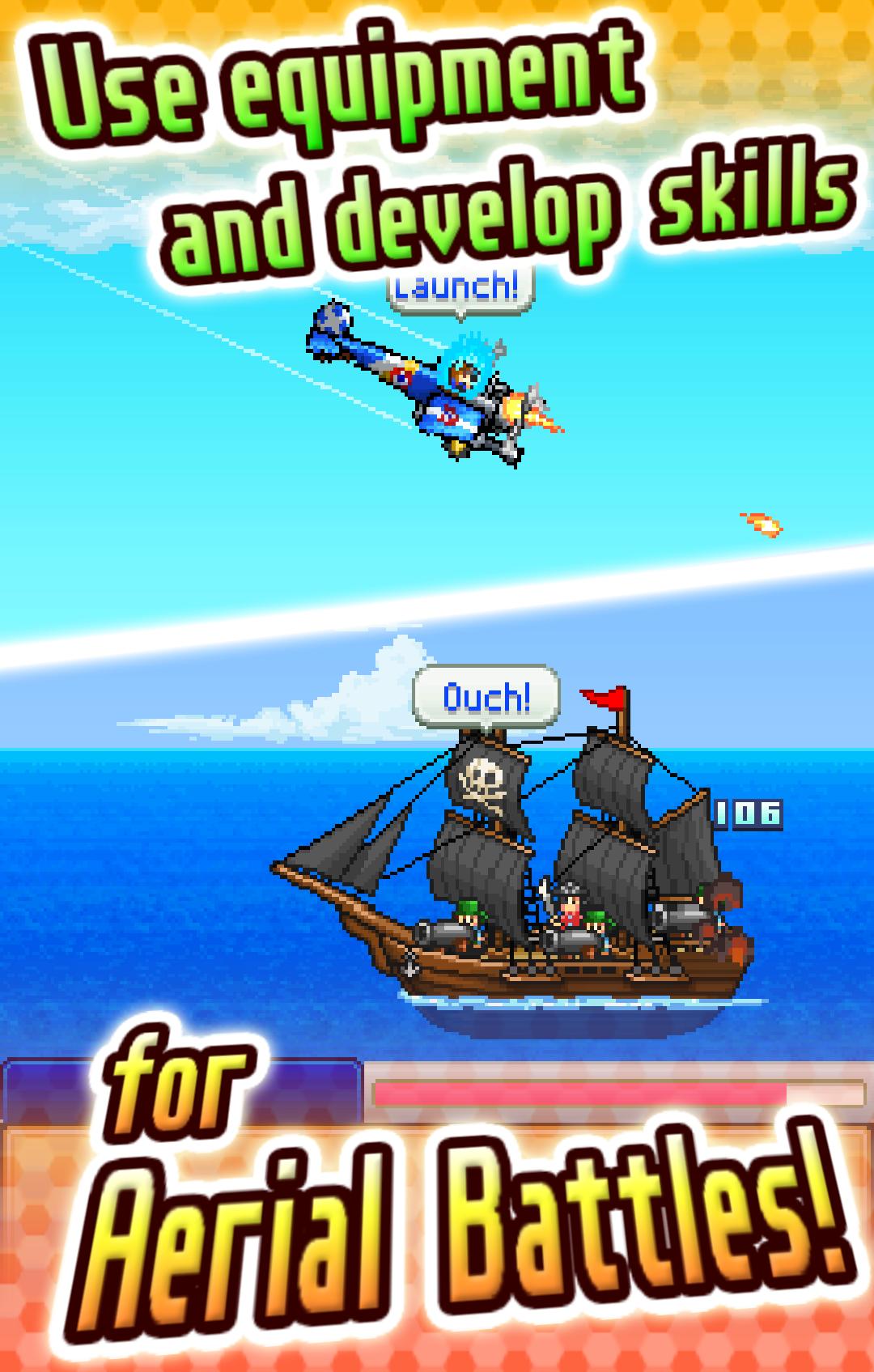Skyforce Unite! screenshot #3