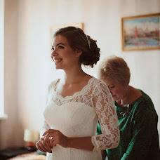 Wedding photographer Tatyana Chaplygina (Chaplygina). Photo of 18.10.2016