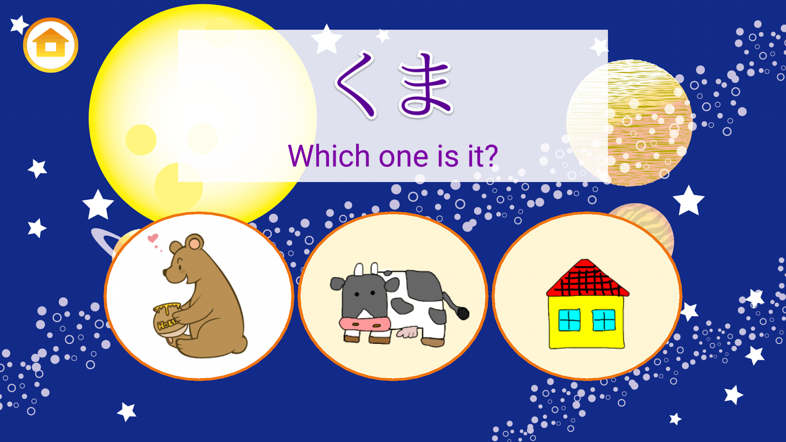 Learn Japanese by MindSnacks on the App Store