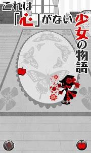 その魔女サイコパスにつき【取扱い注意】~育成ゲーム~ screenshot 4