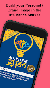 All In One Gyan (Premium) Apk Latest Version Download For Android 1