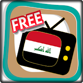 Free TV Channel Iraq