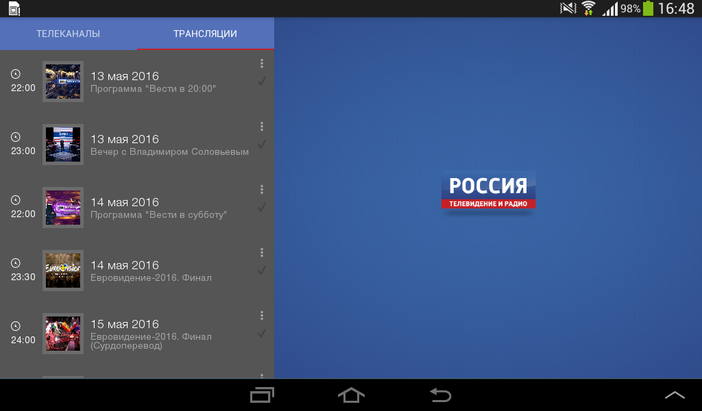 Russia. Television and Radio.- screenshot