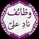 Wazaif Nad e Ali A.S icon