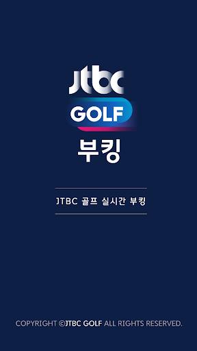 JTBC골프 부킹 by JTBC PLUS (Google Play, United States