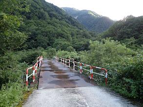 1つ目の橋を渡る