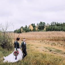 Wedding photographer Yuliya Yaroshenko (Juliayaroshenko). Photo of 12.04.2018
