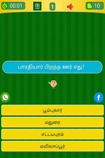Tamil Word Game - u0b9au0bcau0bb2u0bcdu0bb2u0bbfu0b85u0b9fu0bbf - u0ba4u0baeu0bbfu0bb4u0bcbu0b9fu0bc1 u0bb5u0bbfu0bb3u0bc8u0bafu0bbeu0b9fu0bc1  screenshots 11