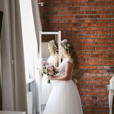 Wedding photographer Ekaterina Buneeva (ekaterinabuneeva). Photo of 10.10.2018