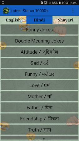 Latest Status & Shayari 10000+ 1.3.0 screenshot 660546