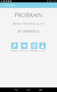 ProBrain Suite Brain Training Screenshot
