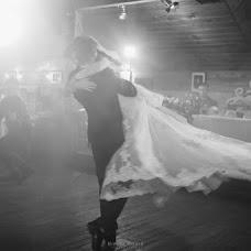 Свадебный фотограф Никита Росин (nrosinph). Фотография от 30.05.2017