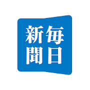 MainichiShimbun News app