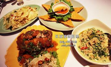 瓦城泰國料理(新竹巨城店)