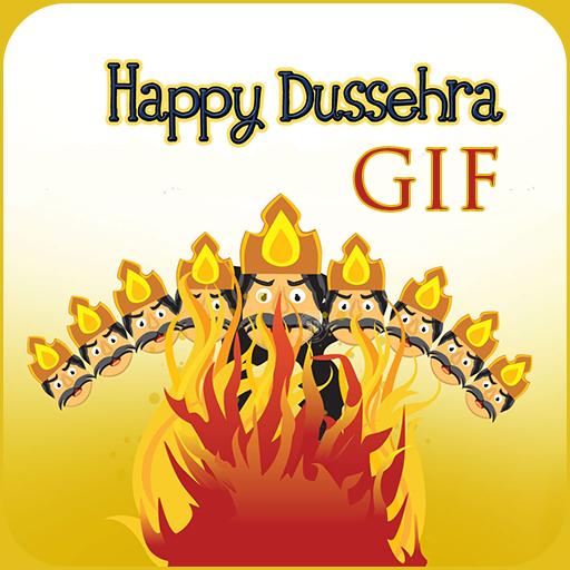 Happy Dussehra GIF 2017