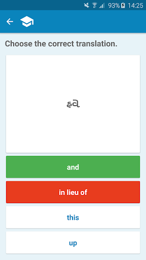 Gujarati-English Dictionary 2.0.1 screenshots 4