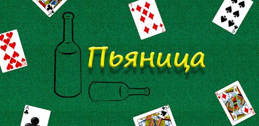 Карточная игра king скачать бесплатно