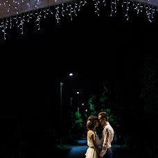 Wedding photographer Evgeniy Gerasimov (Scharfsinn). Photo of 09.12.2016