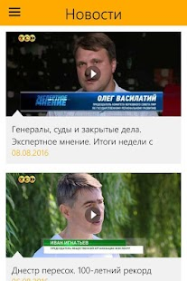ТСВ- screenshot thumbnail