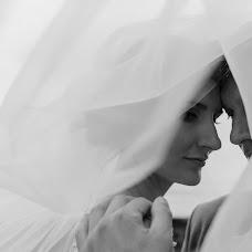 Wedding photographer Vladlen Lysenko (vladlenlysenko). Photo of 02.07.2018