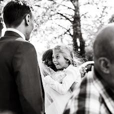 Wedding photographer Irina Selezneva (REmesLOVE). Photo of 03.11.2018