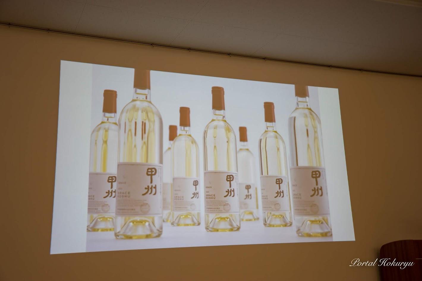GRACE WINE甲州・中央葡萄酒(山梨県甲州市勝沼町+北杜市)