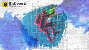 Исследование: около $1,1 миллиарда похищено в криптовалютах в 2018г